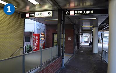 北巽駅、1番出口から地上へ上がると、右手にジャパンがありますので、そこを左にまっすぐ進みます