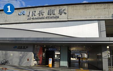 長瀬駅の改札の右側から出ます