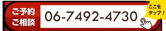tel:0674924730