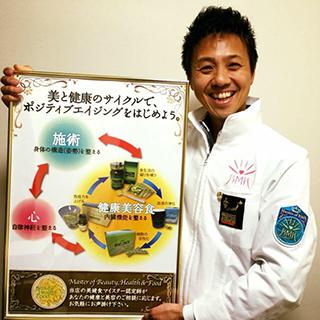 東京都 KUNINAGAアカデミー 代表 大澤訓永(KUNINAGA OSASWA)先生