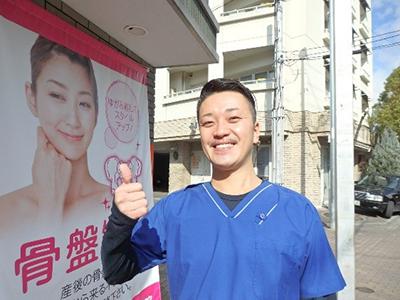 まごころ鍼灸整骨院 代表 宮野真次先生