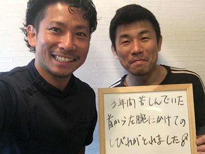 東大阪市 布施 40代 男性