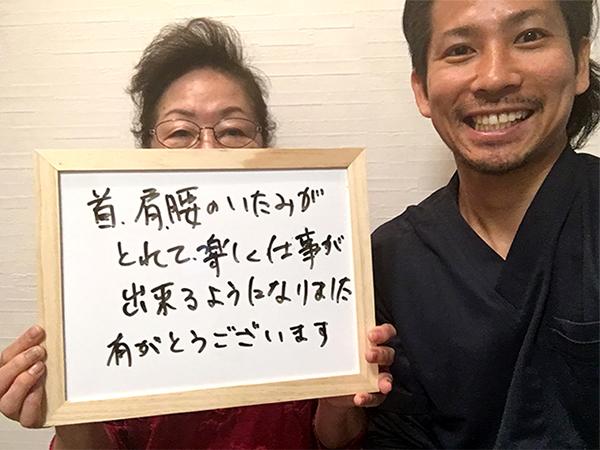 Nさん 60代 女性 大阪市生野区