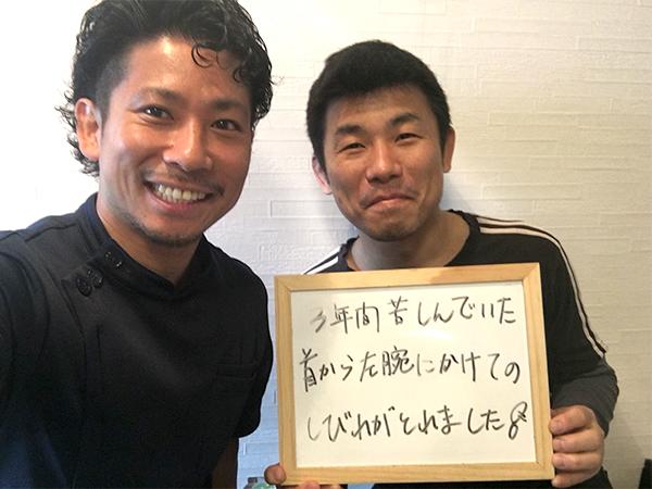 30代 東大阪市 男性 Y・O様