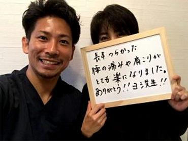 静岡県 40代 女性